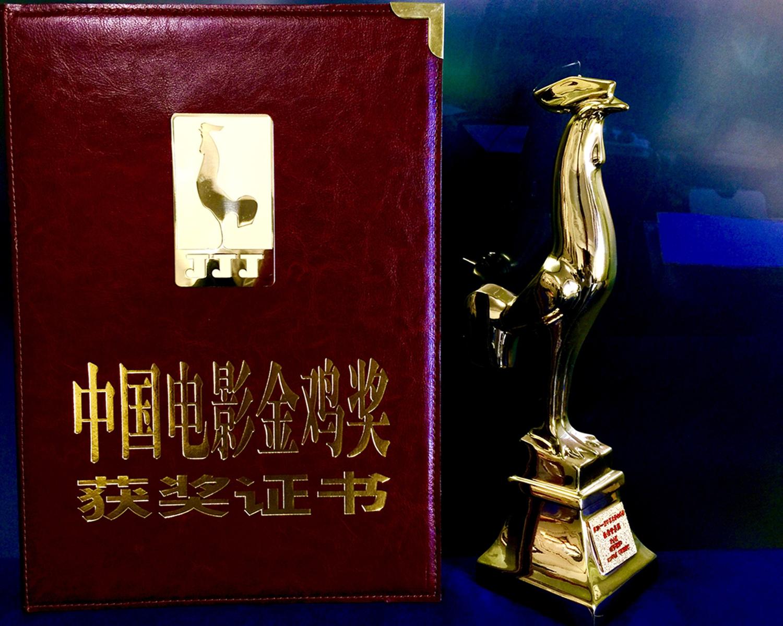 """我校叶小钢明星以电影音乐《开罗再次》教授荣获第31届中国电影""""金鸡太色了宣言电影网图片"""