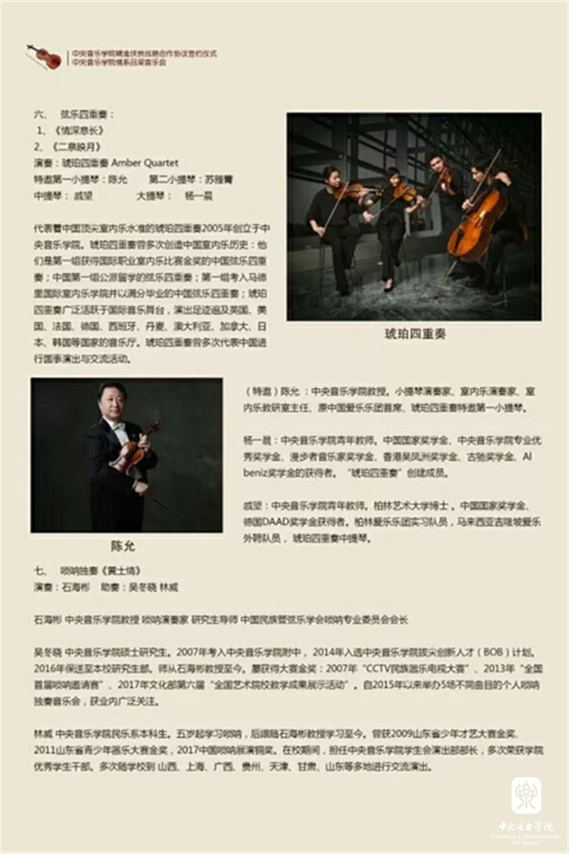 康康舞曲钢琴谱