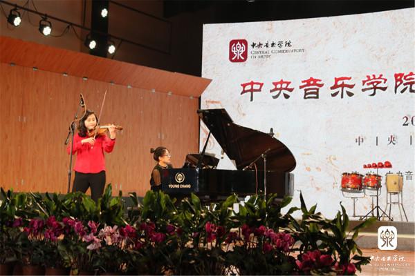 小提琴独奏《罗马尼亚六首民间舞曲》-吕梁人民的需求就是中央音乐