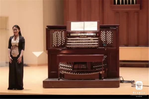 钢琴系沈媛副教授在美国贝勒大学举办管风琴音乐会及大师班图片