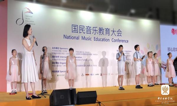 童声合唱团展示的《街头少年》《星光闪烁》《春晓》三首作品,如天籁