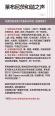 02莱布尼茨国际作曲比赛暨第八届中国ConTempo作曲比赛