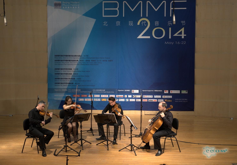 2014北京现代音乐节圆满举行