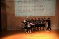 20151014第四届北京青年艺术节 民国音乐课本16