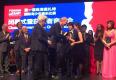 钢琴学科学生在第一届珠海莫扎特国际音乐比赛中获奖 (1)